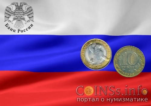 2000 год - 55 лет Победы в ВОВ, 10 рублей