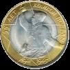 2000 год - 55 лет Победы в ВОВ, 10 рублей, аверс