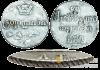 Абаз - персидская (иранская) серебряная монета