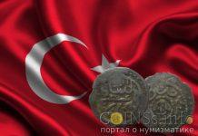 Акче - мелкая турецкая серебряная монета