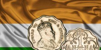 Анна - разменная медная монета Индии