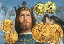 Августаль - золотая монета