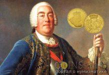 Августодор - золотая монета