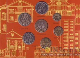 Аво - разменная монета Аомыня (Макао)