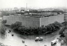 Фото московского монетного двора в Москве