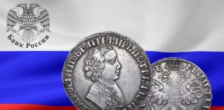 монета рубль 1705 года