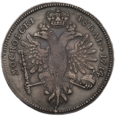 монета рубль 1714 года реверс