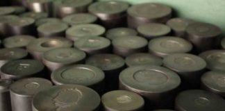 О чеканке монет