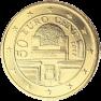 50 евроцентов Австрия