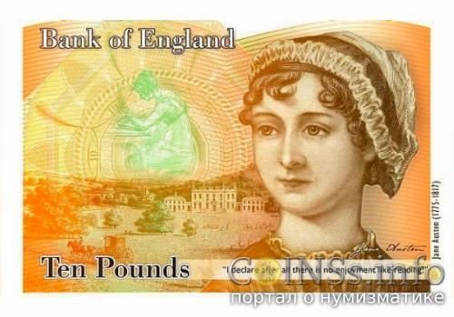 Банкноты англии сколько 5 тысячных купюр в пачке