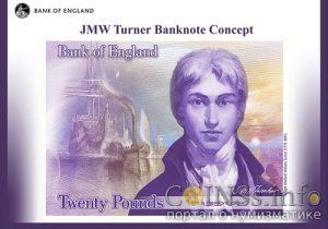 Банкноты Великобритании, 20 фунтов стерлингов