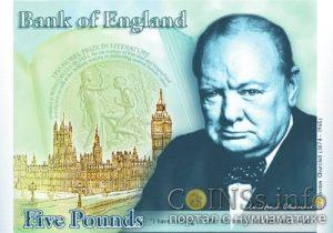Банкноты Великобритании, 5 фунтов стерлингов