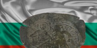 Болгарская старинная монета помогла сделать открытие