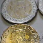 В Болгарии появились фальшивые 2-левовые монеты