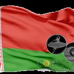 Беларусь 1 рубль Олимпийские игры 2016 года - Гребля на байдарках и каноэ