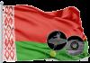 Беларусь 20 рублей Олимпийские игры 2016 года - Гребля на байдарках и каноэ