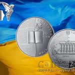 Украина монета 2 гривны 20 лет Конституции Украины