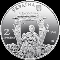 Украина монета 2 гривны Иван Миколайчук аверс