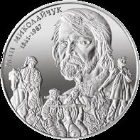 Украина монета 2 гривны Иван Миколайчук реверс