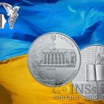Украина монета 5 гривен 20 лет Конституции Украины
