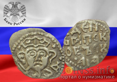 В Вологде нашли псковскую деньгу XIV века