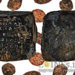Археологи в Москве нашли пристанище фальшивомонетчиков