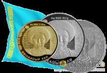 Казахстан - 100 и 500 тенге Абулхайр-хан