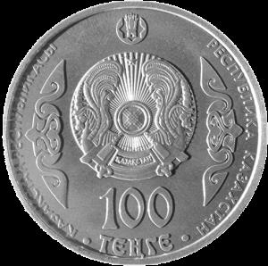 Казахстан - 100 тенге Абулхайр-хан аверс