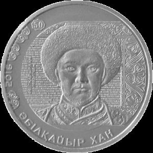 Казахстан - 100 тенге Абулхайр-хан реверс