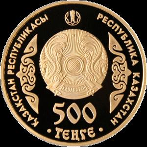 Казахстан - 500 тенге Абулхайр-хан золото аверс