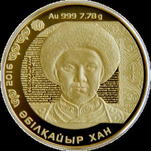 Казахстан - 500 тенге Абулхайр-хан золото реверс