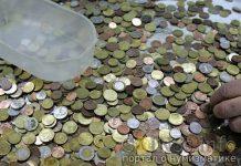 Найти клад в фонтанах - очень просто