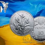 Украина гривна - 10 гривен, Кукушкины башмачки настоящие