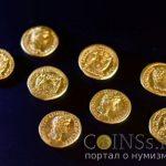 В Германии археологи нашли золотые монеты I века