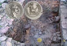 В Испании нашли сразу 200 монет первого века до н.э