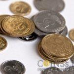 Запасайтесь мелкими украинскими монетами