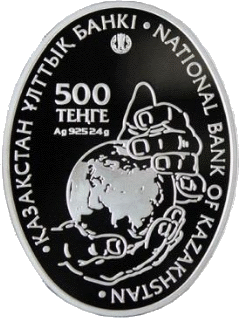 Казахстан монета 500 тенге Саксаул аверс