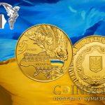 Украина монета 250 гривен 25 лет независимости