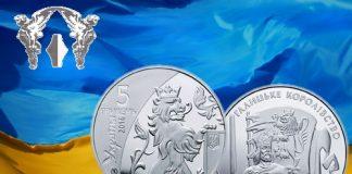 Украина монета 5 гривен Галицкое королевство