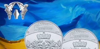Украина монета 5 гривен Киевская Русь