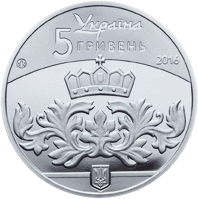 Украина монета 5 гривен Киевская Русь аверс