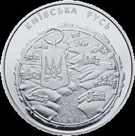 Украина монета 5 гривен Киевская Русь реверс