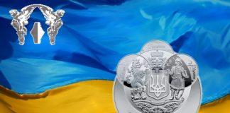 Украина серия монет к 25-летию Независимости