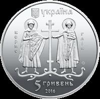Украина монета 5 гривен древний Вышгород