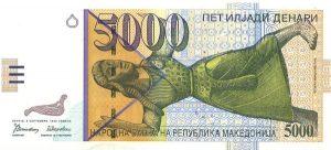 5000 денар Македонии лицевая сторона