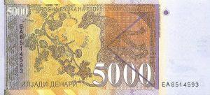 5000 денар Македонии оборотная сторона