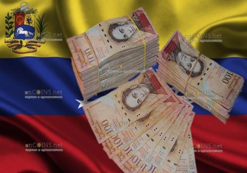 Банкноту в 100 боливар выведут из обращения в Венесуэле