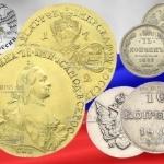 Цены на российские монеты растут