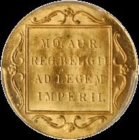 голландский дукат 1917, Россия реверс