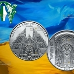 Украина монета 10 гривен Николаевский костел в Киеве